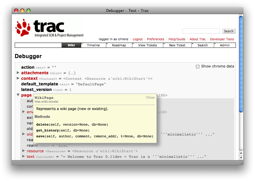 Screenshot of the template debugger